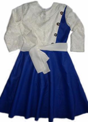 Праздничное платье на девочку р. 128