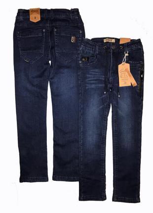 Утеплённые джинсы на флисе