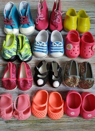 Обувь на куклу Baby Born(43 см)