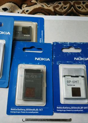 Батареи для телефонов Nokia.В ассортименте.