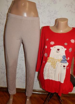 Bhs пижама скомбинированная вискозная кофта со штанишками рl 14