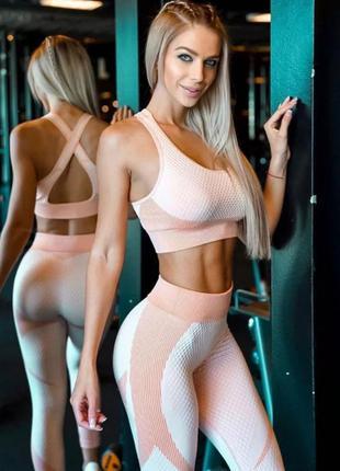 Спортивный костюм для фитнеса, бесшовный комплект для йоги