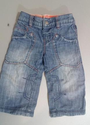 Моднявые джинсы для мальчика