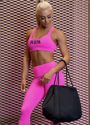Спортивный костюм лиф и леггинсы, неновый розовый комплект