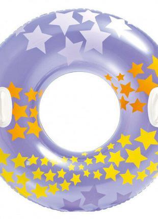 Круг надувной с ручками Intex Звезды сиреневый, от 9 лет (59256)