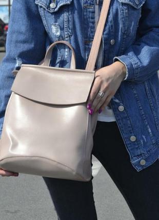 Кожаный рюкзак, сумка, трансформер (цвет пудра)