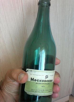 Бутылка из под легендарного напитка.