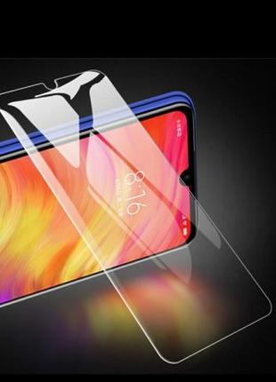 Защитное стекло Xiaomi Redmi 8 ZNP