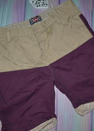 Классные мужские шорты размер м