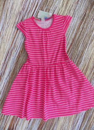 Платье розовое на девочку рост 128