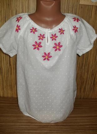 Хлопковая блузка с вышивкой pep&co