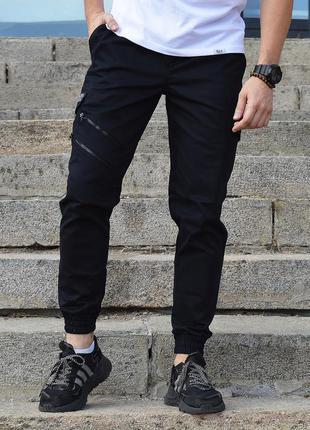 Крутые мужские зауженные брюки