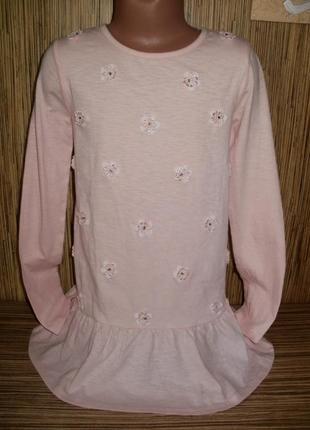 Платье трикотажное с рукавом