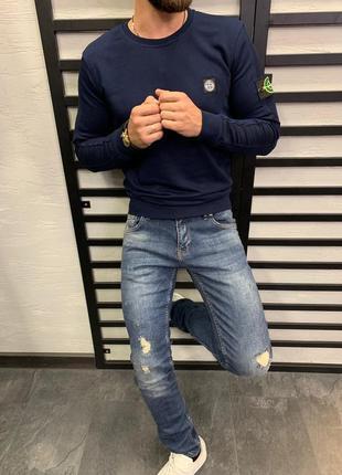 Крутейшие джинсы