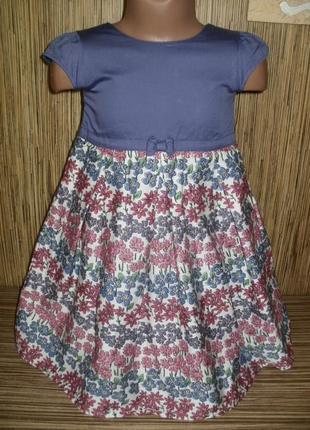 Платье  jojo maman bebe