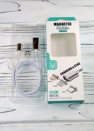 Магнитнитный USB Кабель Magnetic DM-M12 Cable Micro USB Lightning