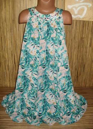 Стильное платье на 9-10 лет
