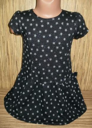 Платье 2-3 года от nutmeg