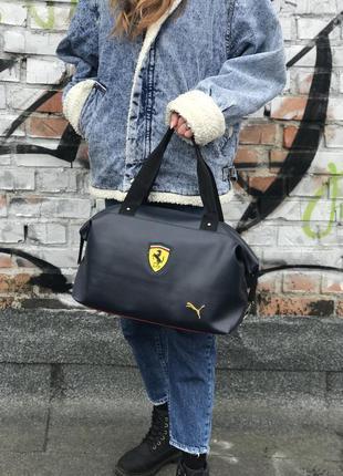 Крутейшая женская спортивная сумка