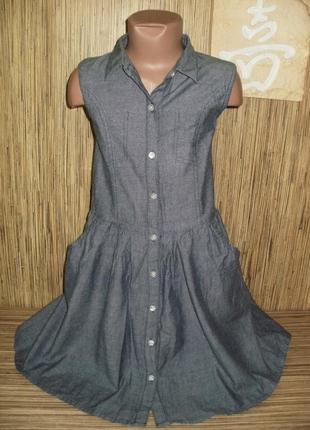Платье 10-11 лет