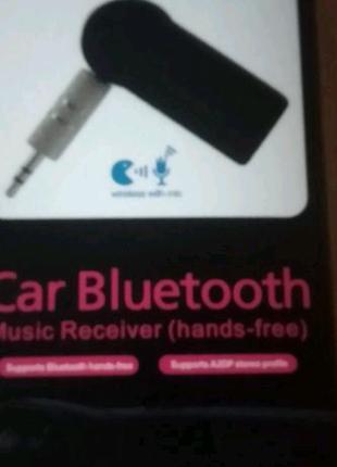 Car Bluetooth модуль AUX в авто