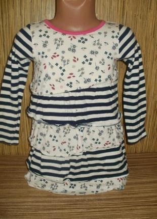 Трикотажное платье с рукавом  ewians cleset