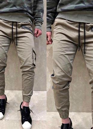 Крутые мужские легкие штаны