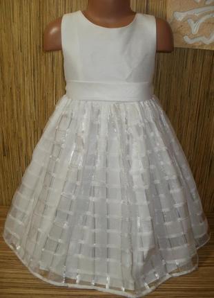 Платье нарядное на 6 лет
