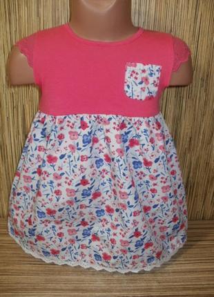 Платье летнее на 12-18 мес