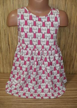 Трикотажное платье сарафан на 4-5 лет от yd