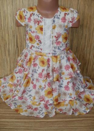 Цветочное нарядное платье на 4-5 лет