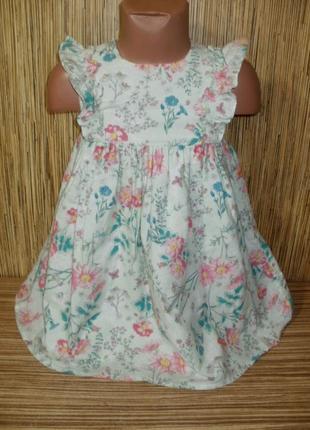 Летнее платье на 1.5 - 2 годика