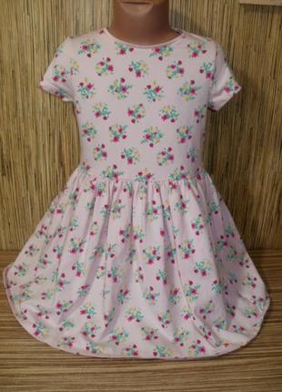 Трикотажное платье с цветочным рисунком на 6-7 лет