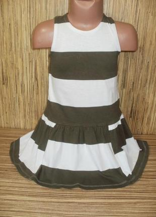Трикотажный сарафан на 5 лет
