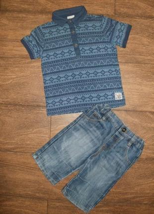 Набор для мальчика 4-5 лет шорты с футболкой