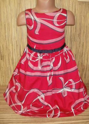 Платье нарядное на 5 лет
