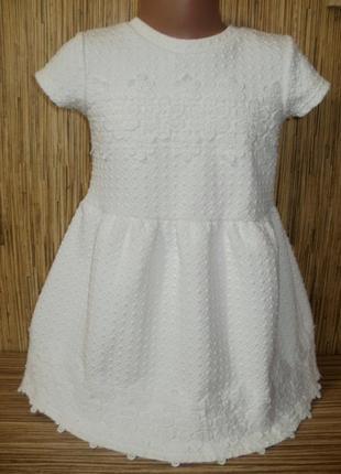 Нарядное стильное платье на 4-5 лет