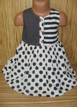 Летнее платье на 3-4 года