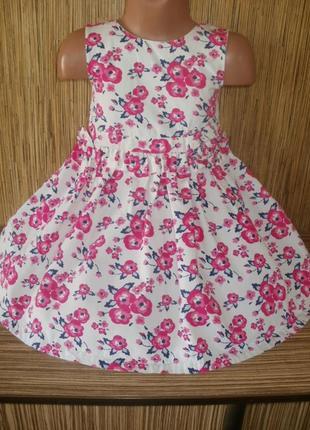 Летнее нарядное платье на 3-4 года с рисунком цветы