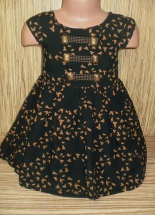 Стильное платье на 3 года