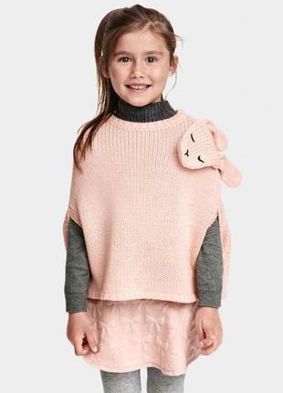 Вязаное  пончо на 7-8 лет