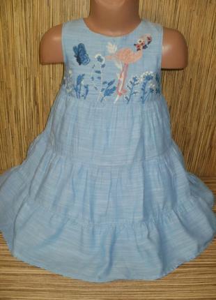 Летнее платье сарафан на 2-3 года