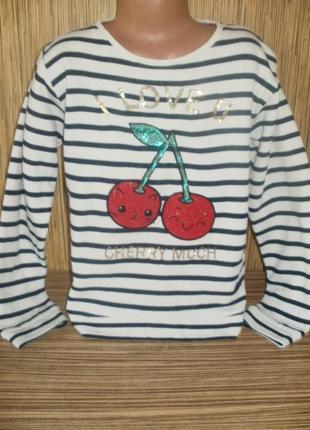 Трикотажный свитшот на 9-10 лет с рисунком вишни