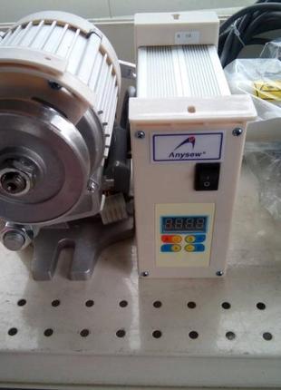 Сервомотор Anysew550W от200об/мин для промышленной швейной машины