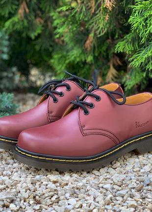 Крутые мужские кожаные туфли