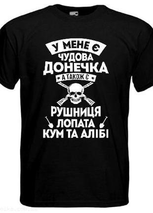 Футболка с принтом, Печать на футболках со своим дизайном!