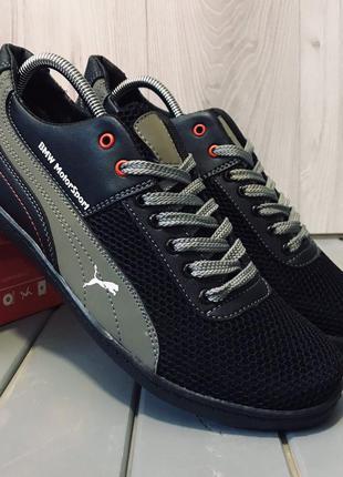 Крутые мужские кроссовки пума бмв