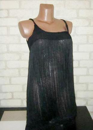 Классное платье-миди с бахромой от object