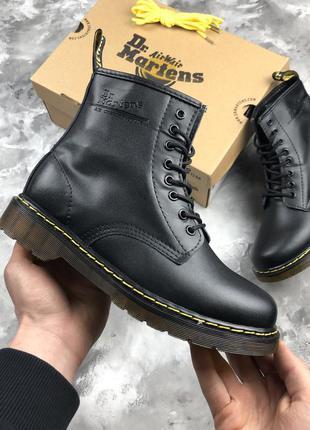 Крутые ботинки унисекс dr martens
