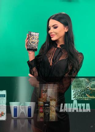 Кофе молотый Lavazza 250 грамм .